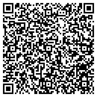 QR-код с контактной информацией организации ЭНВА УП