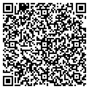 QR-код с контактной информацией организации ОВИР (Закрыто)