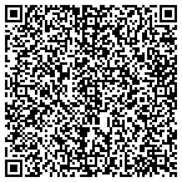 QR-код с контактной информацией организации АВТОМОБИЛЬНЫЙ ПАРК 2 ГРУЗОВОЙ ДУП
