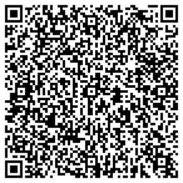 QR-код с контактной информацией организации УГОЛОВНО-ИСПОЛНИТЕЛЬНАЯ ИНСПЕКЦИЯ