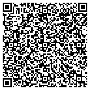QR-код с контактной информацией организации ОВД ЦЕНТРАЛЬНОГО РАЙОНА