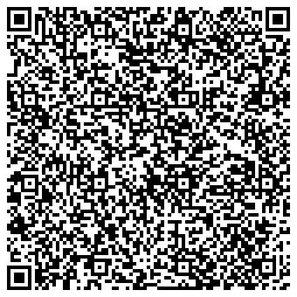 QR-код с контактной информацией организации Отделение полиции  по Немецкому национальному району МО МВД России «Славгородский»