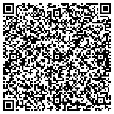 QR-код с контактной информацией организации Экспертно-криминалистический центр