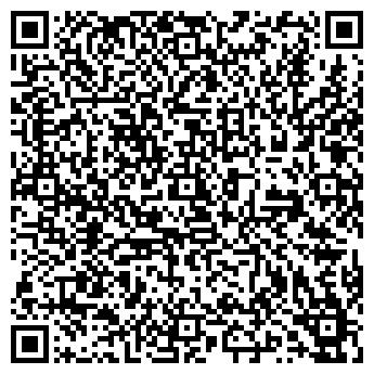 QR-код с контактной информацией организации ПРОКУРАТУРА АЛТАЙСКОГО КРАЯ