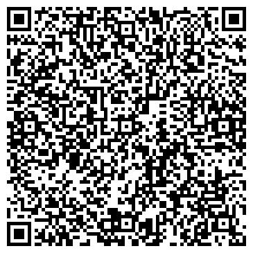 QR-код с контактной информацией организации ВОЕННЫЙ СУД БАРНАУЛЬСКОГО ГАРНИЗОНА (Н)