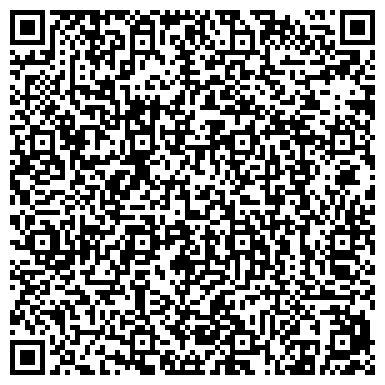 QR-код с контактной информацией организации МЕЖРАЙОННЫЙ ОТДЕЛ ПО СУДЕБНЫМ ПРИСТАВАМ И АДМИНИСТРАЦИИ
