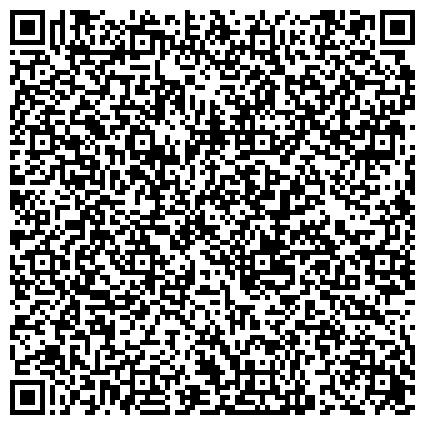 QR-код с контактной информацией организации АЛТАЙСКОЕ КРАЕВОЕ БЮРО СУДЕБНО-МЕДИЦИНСКОЙ ЭКСПЕРТИЗЫ  Медико - криминалистическое отделение