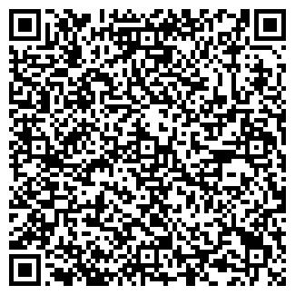 QR-код с контактной информацией организации АЛЬТАИР ПУП