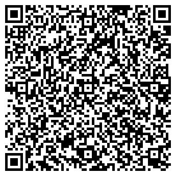 QR-код с контактной информацией организации КРАЕВОЙ АРБИТРАЖНЫЙ СУД