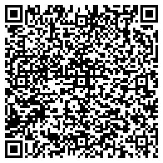 QR-код с контактной информацией организации АЛЮПРО СООО
