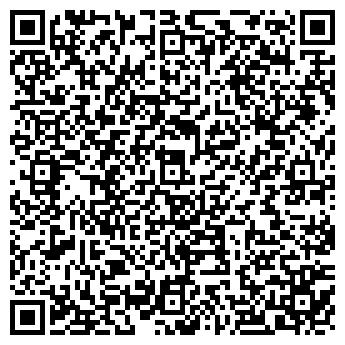 QR-код с контактной информацией организации ВЕТЕРАН ТАМОЖЕННОЙ СЛУЖБЫ
