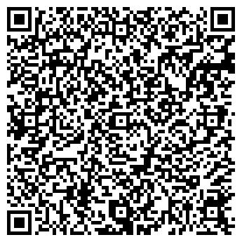 QR-код с контактной информацией организации АМАЗОН-КОЛОРИТ ООО