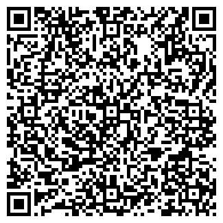 QR-код с контактной информацией организации АЛТАЙГАЗПРОМ