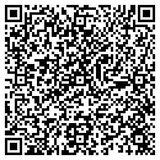 QR-код с контактной информацией организации ТВ-ГАРАНТИР