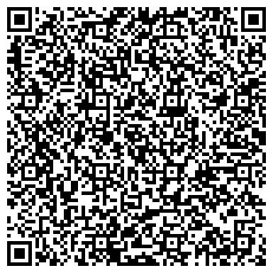 QR-код с контактной информацией организации ПРЕДСТАВИТЕЛЬСТВО РЕСПУБЛИКИ ДАГЕСТАН В АЛТАЙСКОМ КРАЕ