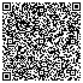 QR-код с контактной информацией организации АСТРАДЕНТ