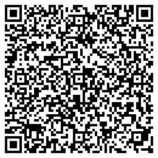 QR-код с контактной информацией организации ООО АЭРОТРАНС