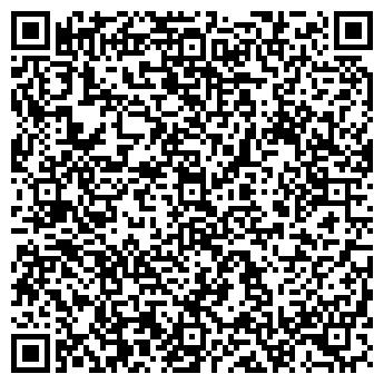 QR-код с контактной информацией организации ООО СИБИРСКИЕ ФАСАДЫ - АЛТАЙ