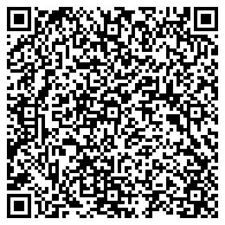 QR-код с контактной информацией организации АЛВЕНТ