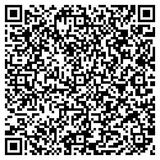 QR-код с контактной информацией организации АТЛАС ООО