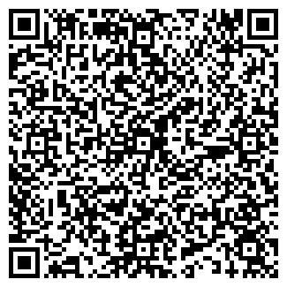 QR-код с контактной информацией организации АЛВЕНТ, ЗАО