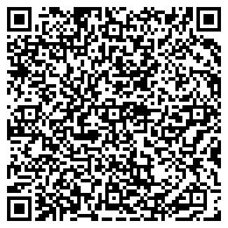 QR-код с контактной информацией организации СПЕКТРА МТ