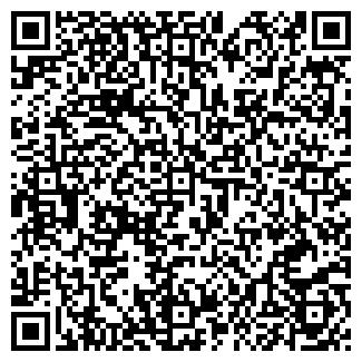 QR-код с контактной информацией организации АЙСИ-ДЕНТ