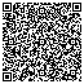 QR-код с контактной информацией организации АЛТАЙТАРИ