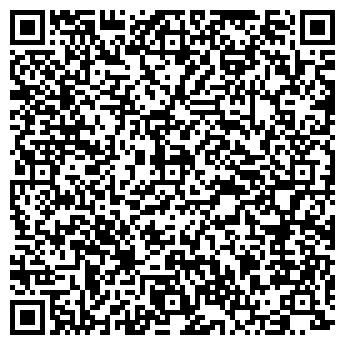 QR-код с контактной информацией организации СИБИРСКИЙ УСПЕХ-АЛТАЙ