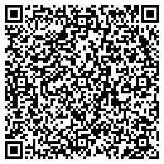QR-код с контактной информацией организации АЛТАЙКОММУНМАШ