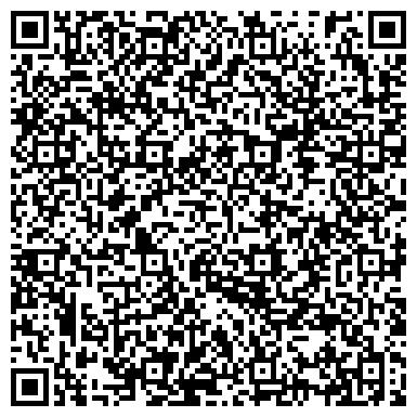 QR-код с контактной информацией организации БАРНАУЛЬСКИЙ ЭКСПЕРИМЕНТАЛЬНЫЙ ЗАВОД МОНТАЖНЫХ ЗАГОТОВОК