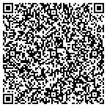 QR-код с контактной информацией организации БАРНАУЛЬСКИЙ РЕМОНТНО-МЕХАНИЧЕСКИЙ ЗАВОД