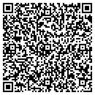 QR-код с контактной информацией организации ПРОМО