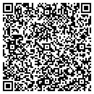 QR-код с контактной информацией организации АЛТАЙМЕБЕЛЬ