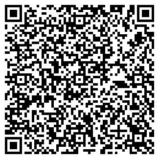 QR-код с контактной информацией организации АНМАР