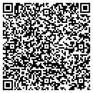 QR-код с контактной информацией организации БЕЛОШВЕЙКА