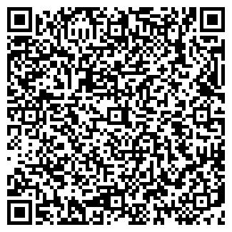 QR-код с контактной информацией организации ГЮНТЕР В.А.