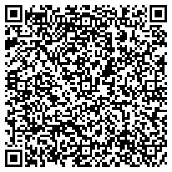 QR-код с контактной информацией организации ИНЖЕНЕРНЫЕ СЕТИ БАРНАУЛ