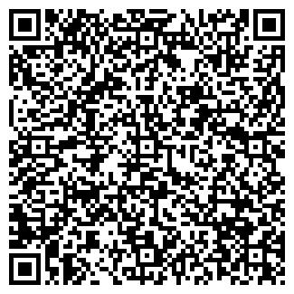 QR-код с контактной информацией организации СИБПРОМСНАБ