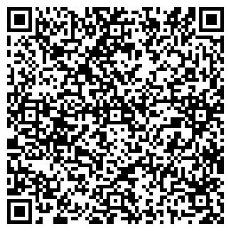 QR-код с контактной информацией организации ТОНАР ПЛЮС