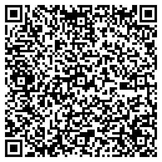QR-код с контактной информацией организации АЛЬФА-САТ