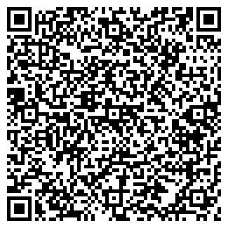 QR-код с контактной информацией организации МГТС Г. БАРНАУЛ