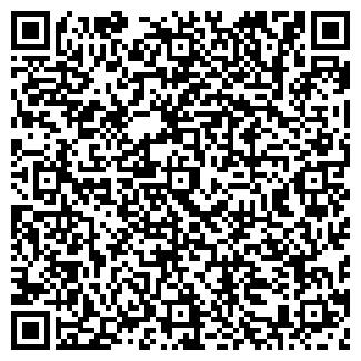QR-код с контактной информацией организации АЛТАЙ-РЕСУРС