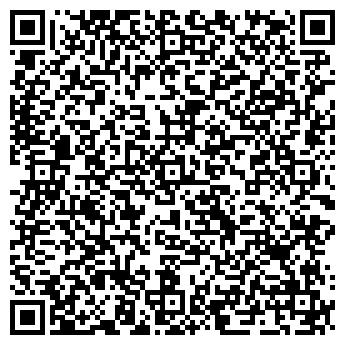 QR-код с контактной информацией организации АЛТАЙ-ПОСУДА