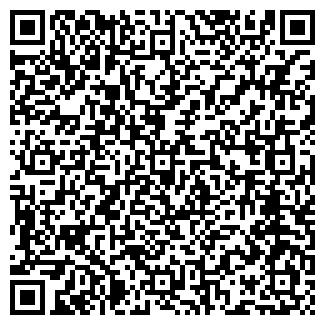 QR-код с контактной информацией организации АЛТАЙКРАЙТОРГ