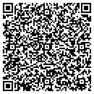 QR-код с контактной информацией организации БЕЛКАС ООО