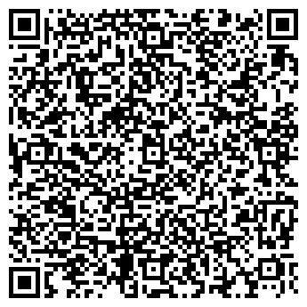 QR-код с контактной информацией организации ЕВРОСТИЛЬ СЕРВИС