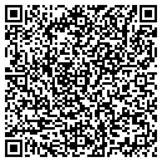 QR-код с контактной информацией организации НОРДИКА-ВЕСТ