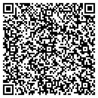 QR-код с контактной информацией организации АЛТАЙТЕХСЕРВИС