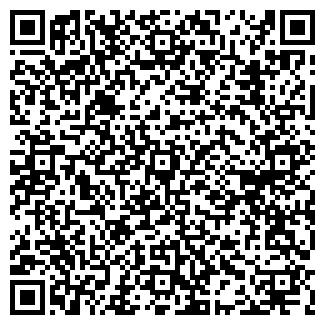 QR-код с контактной информацией организации НОРДИКА